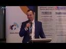 Доклад Андрея Чернявского на V Российском ипотечном конгрессе