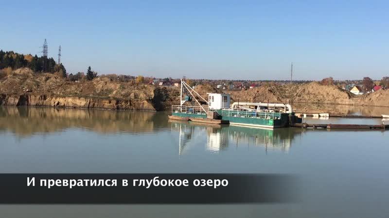 Река Протва может превратиться в болото из-за работ на карьере?