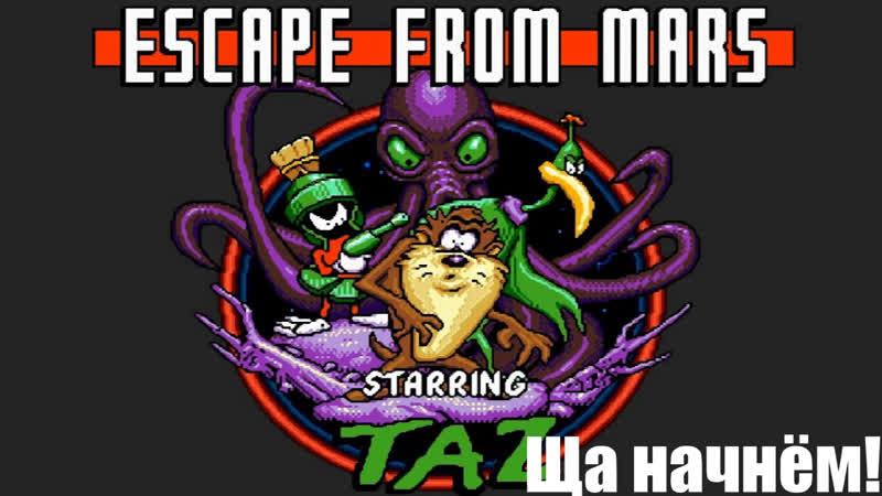 Sega Genesis (Part 11-1) Taz in Escape from Mars 18