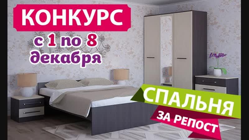 Спальня с матрацем СМ-1 от 08.12.2018