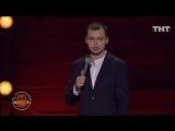 Stand Up: Виктор Комаров - О спаме