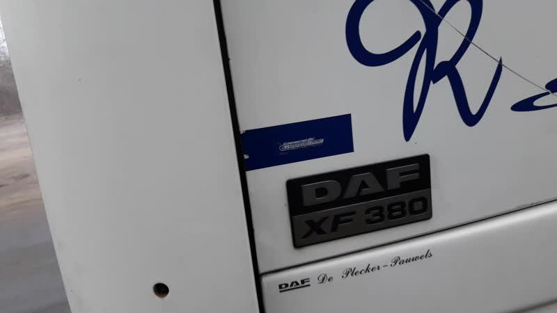 DAF XF 95 380 ЛС Сдаю задом в ворота и под рампу)
