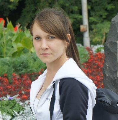 Яна Литвинова, 4 марта , Тайшет, id24235981