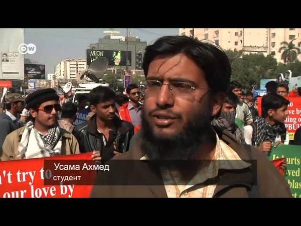 Акции протеста мусульман переросли в массовые беспорядки (17.01.2015)