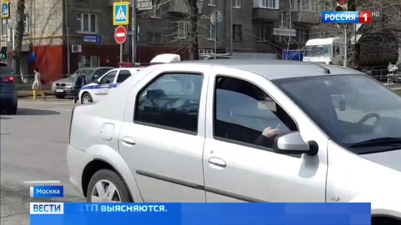 Россия 24 На юге Москвы водитель легковушки влетел в дерево Россия 24