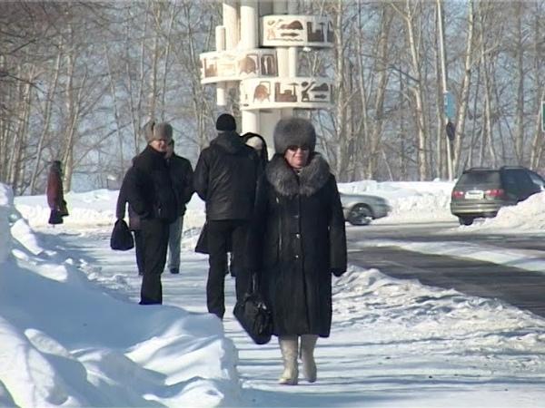 Телеканал Амурск Повышение зарплат бюджетникам