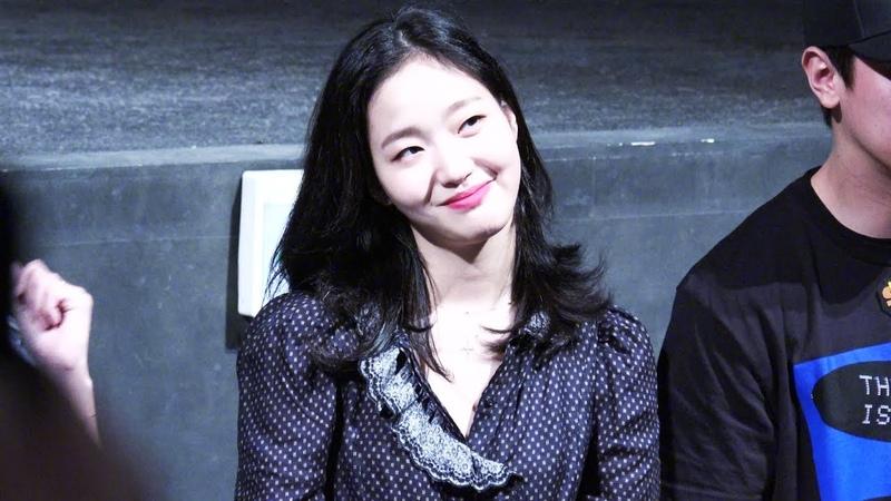 20180701 영화 변산 무대인사 김고은 @CGV 왕십리 3관 14시 55분 종영 시