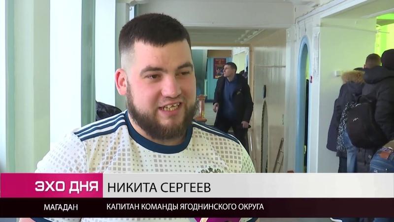 Футбольная команда Кривбасс вновь забрала Кубок губернатора в Магаданской области
