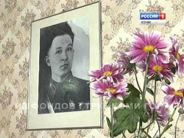 «СУДЬБЫ ГЕРОЕВ». Герой Советского Союза Николай Васильевич Оплеснин.