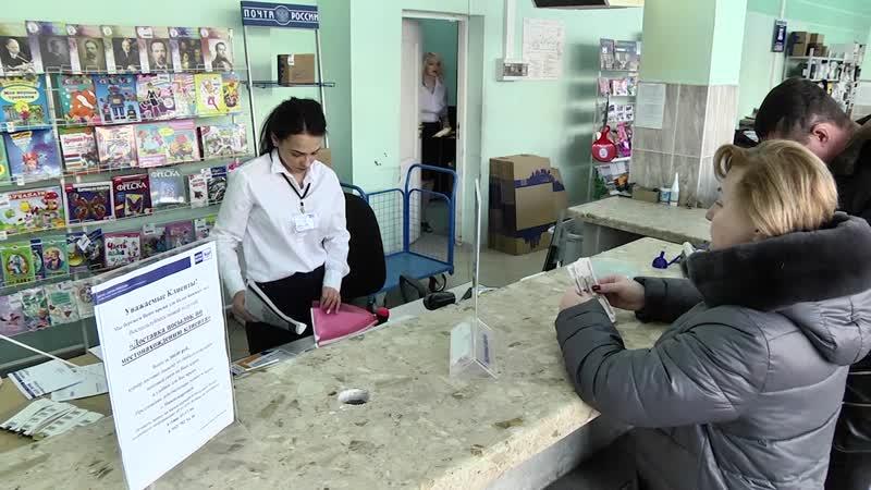 Почта России начала взимать пошлину