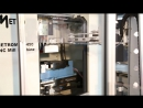 DLFMS 501 Flexible Manufacturing System