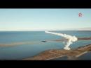 Пуски ракет «Оникс» с комплекса «Бастион» в Арктике