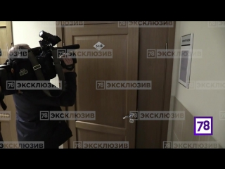 В Петербурге арестовали предполагаемого виновника ДТП с сотрудниками «Горэлектротранса»