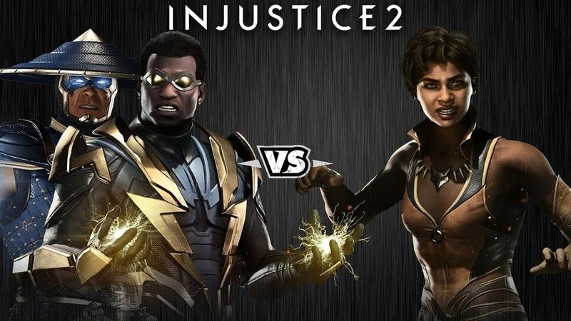 Injustice 2 Рейден и Чёрная Молния против Виксен Intros Clashes rus