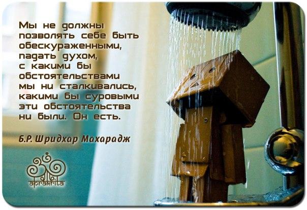 http://cs316727.userapi.com/v316727089/86c6/z_SCwoetqiM.jpg