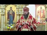 Проповедь митрополита Никодима о Великой Победе и св. Георгии Победоносце