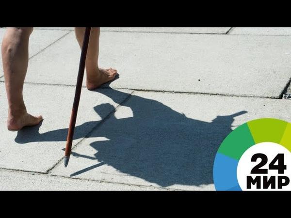 Босиком по миру: россиянин трижды обошел земной шар без обуви - МИР 24
