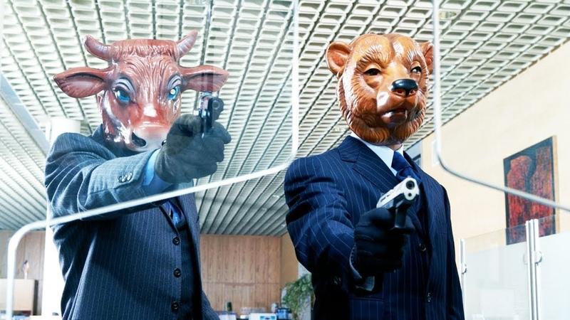 Ограбление Банка, все пошло не по плану...