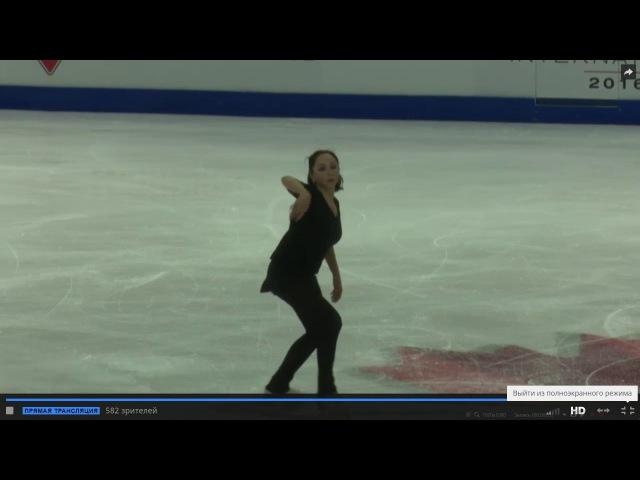 Elizaveta Tuktamysheva Training Skate Canada 2016 SP