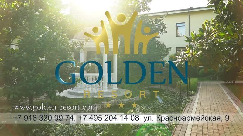 Фитнес-центр GOLDEN RESORT