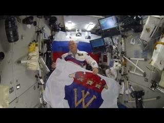 Космонавт Олег Артемьев поздравил Выборг с юбилеем прямо с борта Международной космической станции