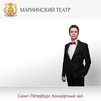 Стас Чигадаев фото