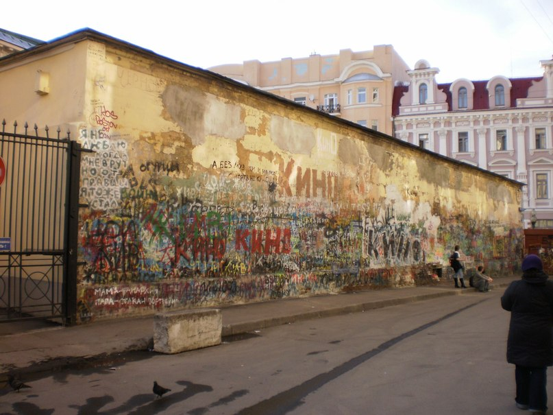 Максим Гну | Москва