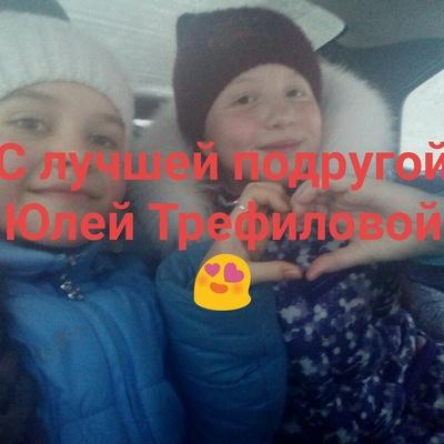 Dasha Begisheva