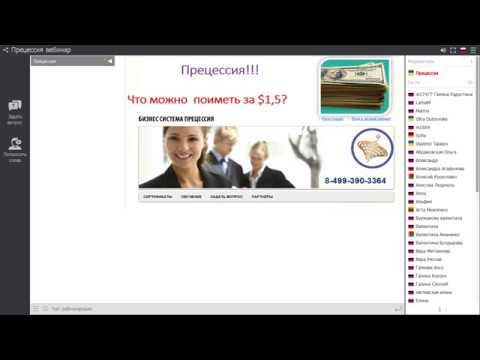 Любовь Краснощек презентация Прецессия от 18 01 2019г Что можно поиметь за $1 5