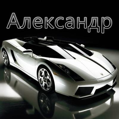 Alexandr Petrakov, 22 апреля 1990, Харьков, id196507704