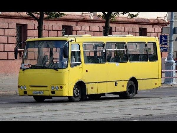 Поездка на автобусе ГАРЗ А092 гос № АІ 9869 7