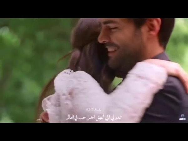 OZ  Adini Sen Koy   Ты назови  Погружение в любовь