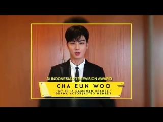 [04.10.2018] cha eunwoo - indonesian television awards