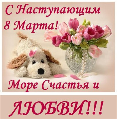 Фото №298573607 со страницы Елены Ивановой