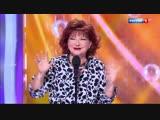 Елена Степаненко Объявление (2017 г.)