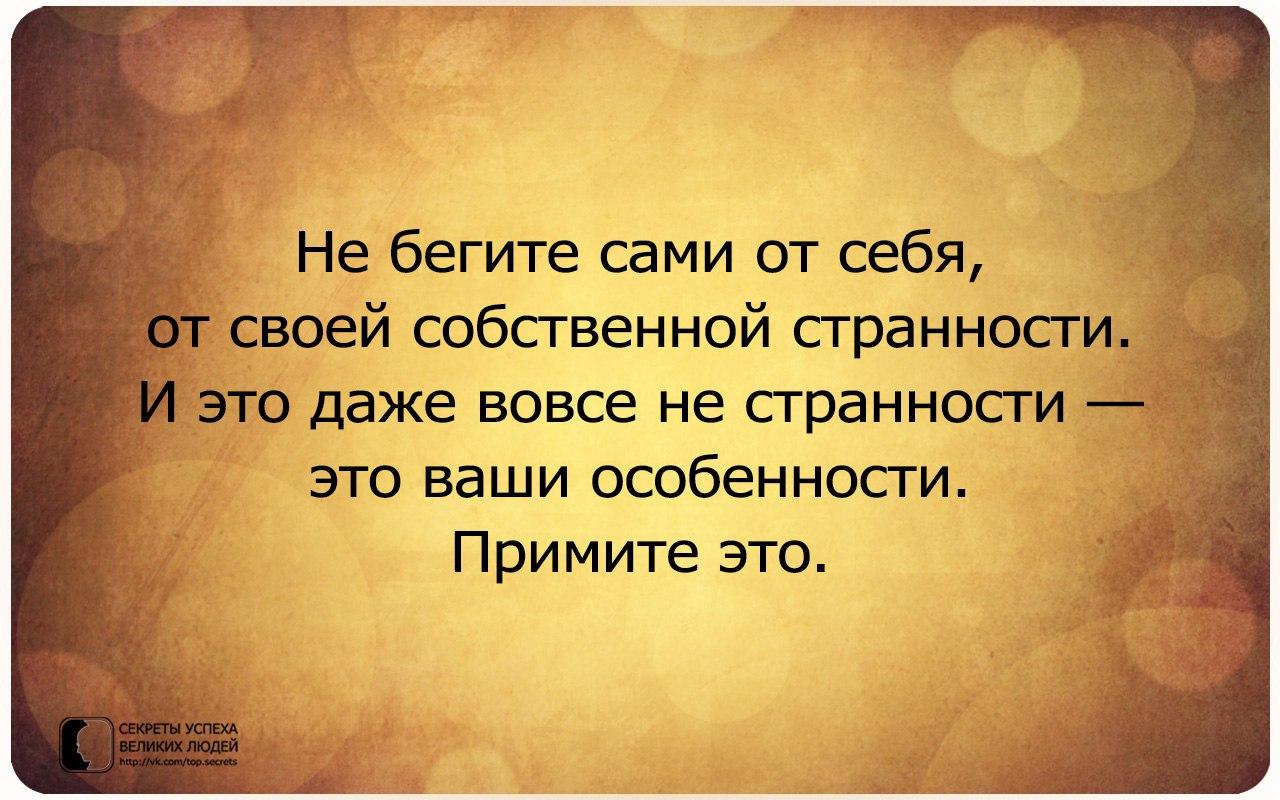 http://cs14102.vk.me/c7008/v7008163/1e087/ZFtVSv5OdXE.jpg