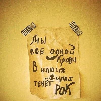 Асият Кармаева, 21 мая 1996, Сыктывкар, id61514908