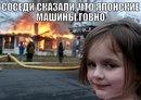 Алексей Иванов фото №17