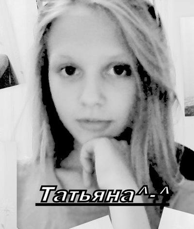 Танюся Заліпа, 6 сентября , id162581404