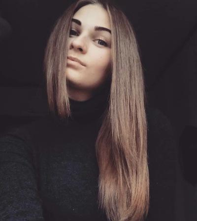 Оля Мойсеенко