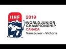 2019 WJC   U.S. Falls To Sweden, 5-4, In Overtime