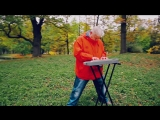 Алексей Вишня ~ Что такое осень (DDT cover)