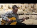 Котов Евгений. 9 популярных песен на гитаре за 2 минуты