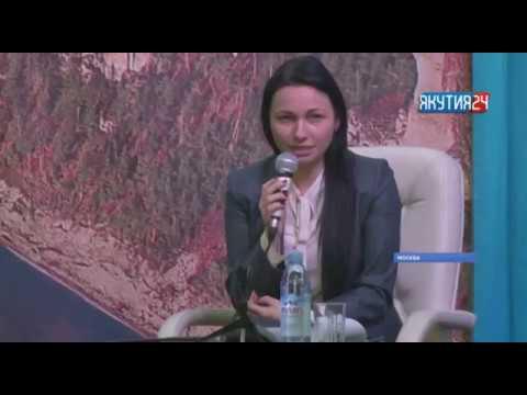 Якутия 24: В Москве прошла деловая сессия «Инвестируй в Якутию»