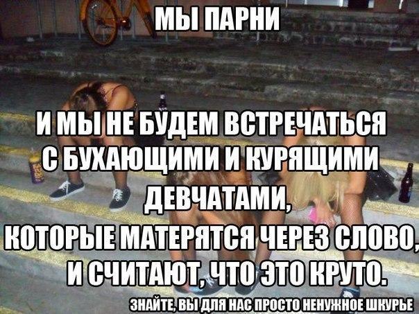 крым дтп