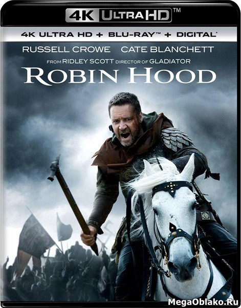 Робин Гуд / Robin Hood [Director's Cut] (2010) | UltraHD 4K 2160p