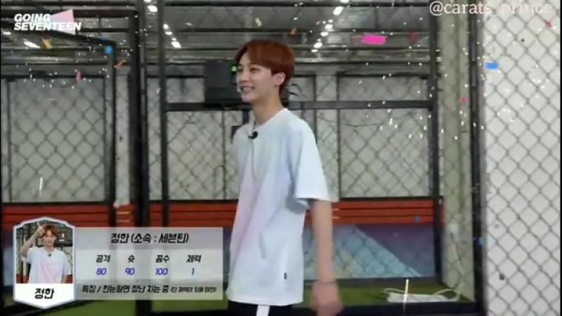 Prince Yoon as an athlete is sooooo cuteeeee 😣💕 _ | ¦ Don't forget to follow @carats_p