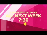 Cartoon Network - Steven Universe Heart of the Crystal Gems - 5 Night Event Promo (July 2-6, 2018)
