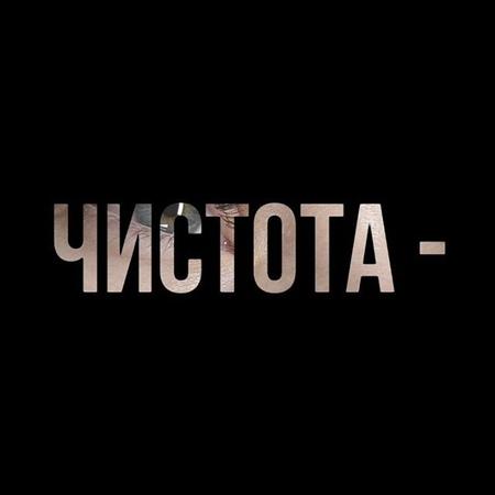 Ilina_yana_lash video