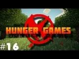 Игры на Серверах#16!|Голодные Игры На Сервере Хайпиксель./ХОРОШИЕ СУНДУЧКИ